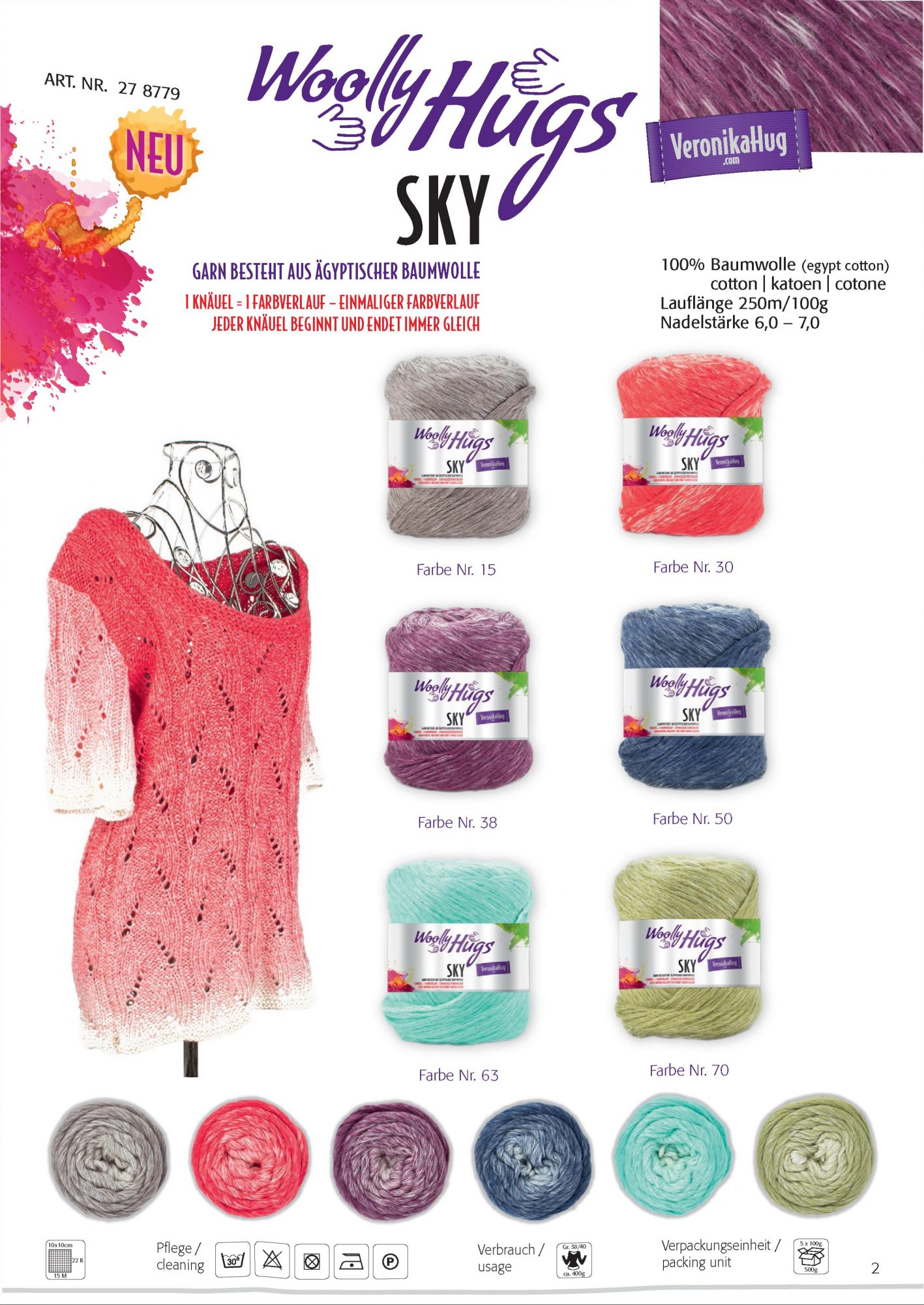 Farbkarte Woolly Hugs SKY